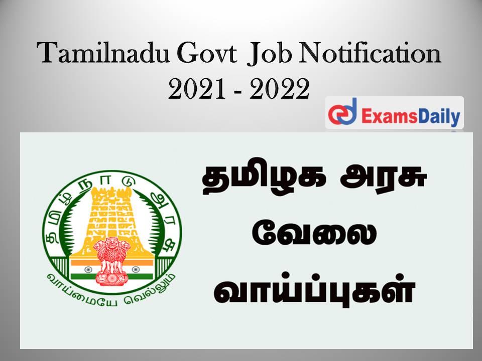 Tamilnadu Govt Job Notification